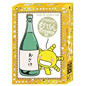もやしもんDVD-BOX【初回限定生産版】