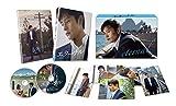エターナル 豪華版 DVD-BOX[DVD]