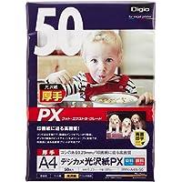 ナカバヤシ 写真用紙 インクジェット用紙 デジカメ光沢紙PX A4 50枚入 JPPX-A4N-50