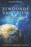 Het Bewoonde Universum: Geselecteerde verhandelingen uit de Urantia openbaring
