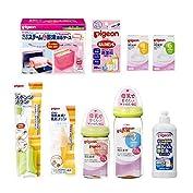 【セット買い】 ピジョン 哺乳びん 母乳実感 プラスチック製 ライトグリーン 160ml + プラス...