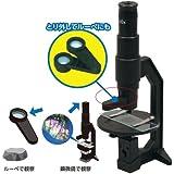 偏光顕微鏡キット