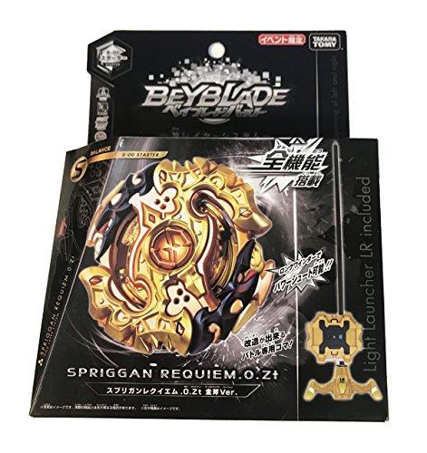 wbba. limited Starter Spriggan Requiem.0.Zt gold axe Ver. WHF18 winter limited edition beyblade burst next generation world hobby fair