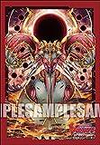 ブシロードスリーブコレクション ミニ Vol.386 カードファイト!! ヴァンガード『遊星骸神 ブラントリンガー』