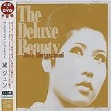 The Deluxe Beauty Jun Mayuzumi