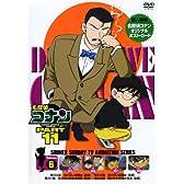 名探偵コナンDVD PART11 vol.6