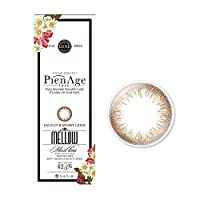 ピエナージュ リュクス Pienage Luxe 1day 01 MELLOW 10枚入 2箱セット -2.75