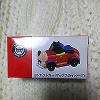 ディズニーリゾート トミカ コンパクトカー マックスのイメージ TDR