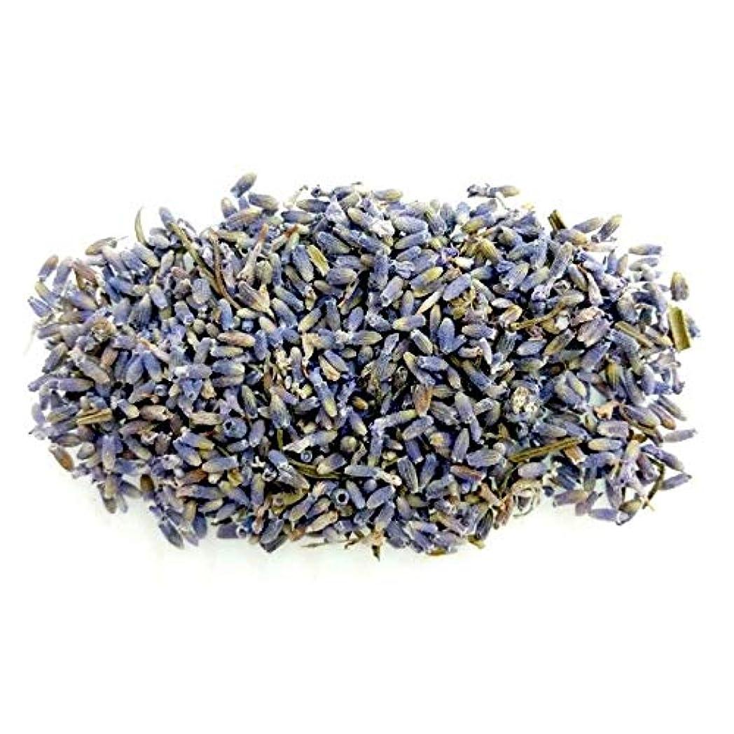 リサイクルするインフレーション重要性種子パッケージ:ラベンダーの香り-Incense Magikal Seedion儀式ウィッカパガンゴス祭壇