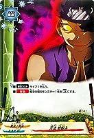 バディファイトDDD(トリプルディー) 忍法 蛇睨み(ホロ仕様)/轟け! 無敵竜!!/シングルカード/D-BT02/0087