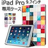 Eisyodo iPad Pro 9.7 (ケース フィルム+タッチペン ) 9.7インチ 個性的なデザイン 9.7 iPad Pro ケース iPad Pro 9.7 カバー スタンドタイプケース アイパッド プロ 9.7 PUレザーケース カバー 9.7インチ iPad Pro カバー CASE iPad Pro カバー ハート(6)