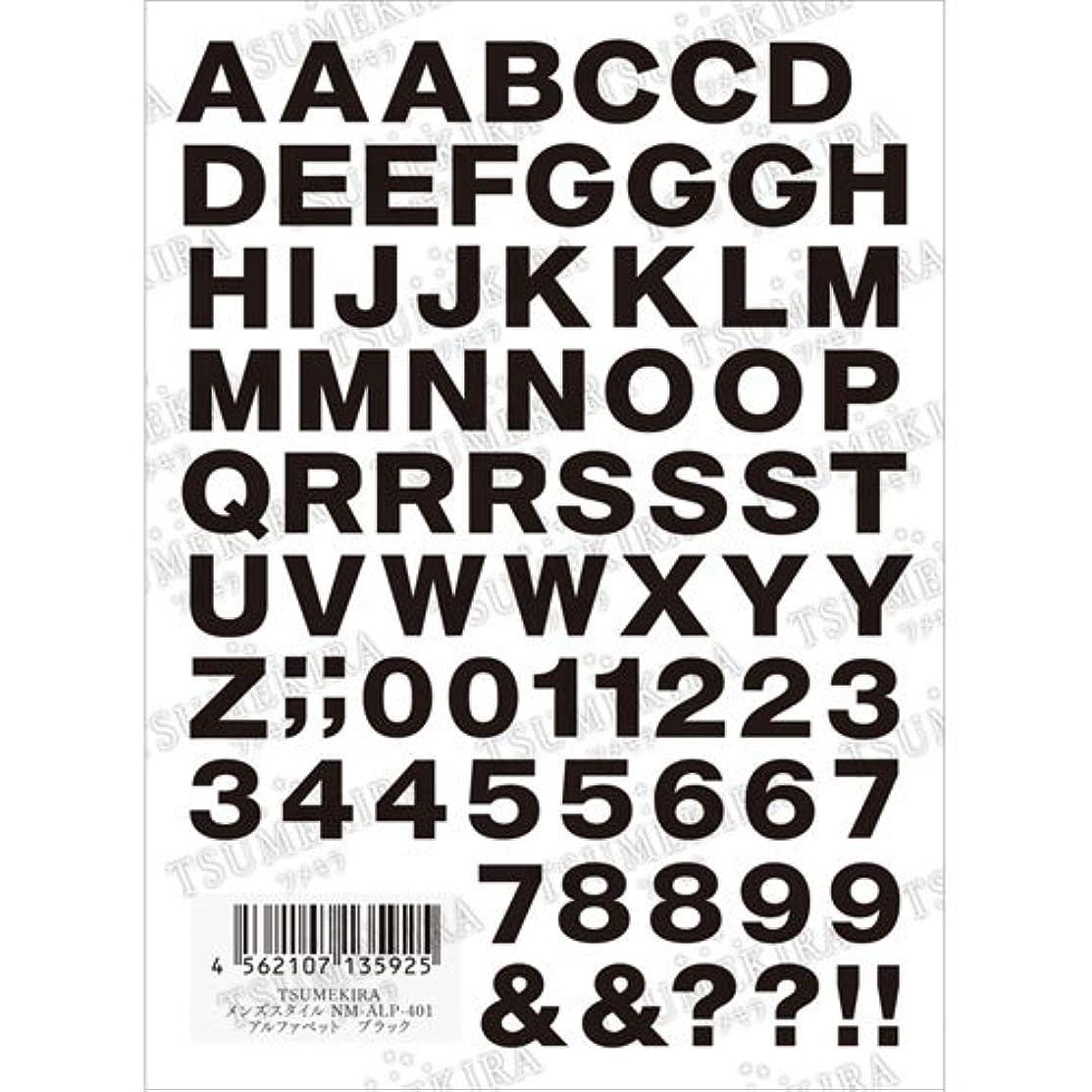 優れましたタイル予言するTSUMEKIRA(ツメキラ) ネイルシール アルファベット ブラック NM-ALP-401 1枚