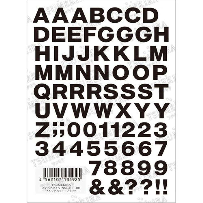 言語失効取得するTSUMEKIRA(ツメキラ) ネイルシール アルファベット ブラック NM-ALP-401 1枚