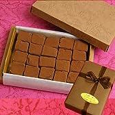 パティスリー『TakaYanai』生チョコレート20粒(ラッピング済)≪バレンタインチョコレート2017≫