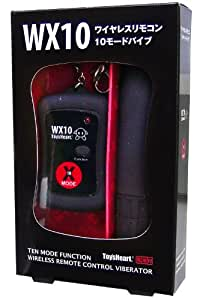 WX-10