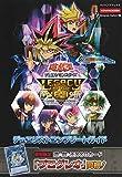 遊☆戯☆王 デュエルモンスターズ Legacy of the Duelist:Link Evolution デュエリストコンプリートガイド
