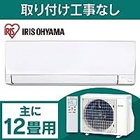 アイリスオーヤマ エアコン 冷暖房 主に12畳用 室内機室外機セット 内部クリーン機能 スタンダード 2.8kW IRA-3602A