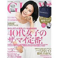 GLOW (グロー) 2014年 08月号 [雑誌]