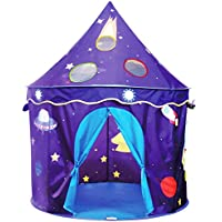 Eggsnow 子供用テント キッズテント 男の子 折りたたみボールハウス お誕生日 クリスマスプレゼント