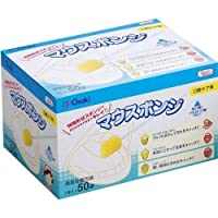 マウスポンジ 個包装(1本*50袋入) 介護 清拭・洗浄用品 口内洗浄 [並行輸入品] k1-4971032744025-ah