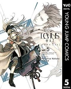 Levius/est[レビウス エスト] 5巻 表紙画像