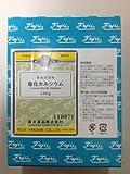 塩化カルシウム500g 食品添加物 藤井薬品 2水和物