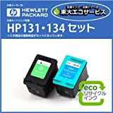 【HP131/134 ヒューレット・パッカード互換インク】2個セット【ICチップ付】