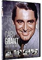 Cary Grant: King of Hearts【DVD】 [並行輸入品]