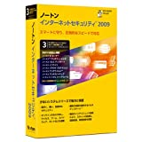 【旧商品】Norton Internet Security 2009