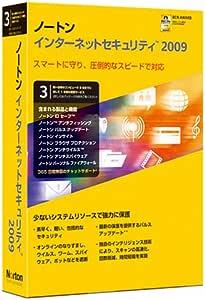 【旧商品】Norton Internet Security 2009
