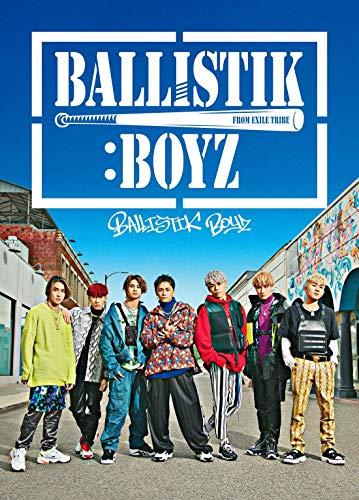 BALLISTIK BOYZ【テンハネ -1000%-】デビュー曲に注目!!ドラマ「小説王」主題歌の画像