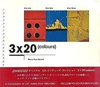 U.K.インディーズ・コレクション - 3×20 (Colours)