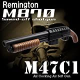 ダブルイーグル エアコッキングガン ショットガン レミントンM870 ソウドオフ M47C1 RSBOX DOUBLE…