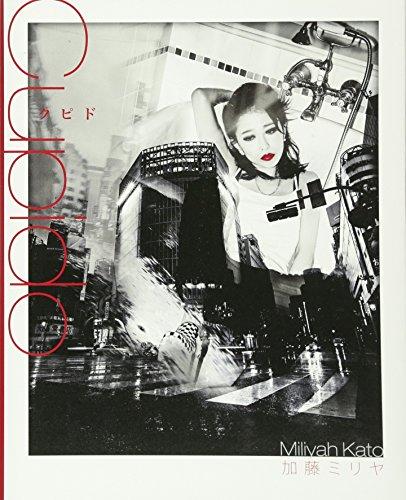 【神様】加藤ミリヤの同名小説が原作の曲!愛を知った女達は…?!自身初監督のMVは衝撃作!歌詞も解釈!の画像