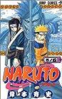 NARUTO -ナルト- 第4巻
