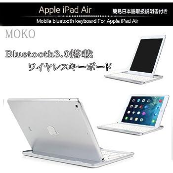 【JUVENA】iPad Air/iPad Air2専用bluetoothキーボード bluetooth keyboard for iPad Air US配列