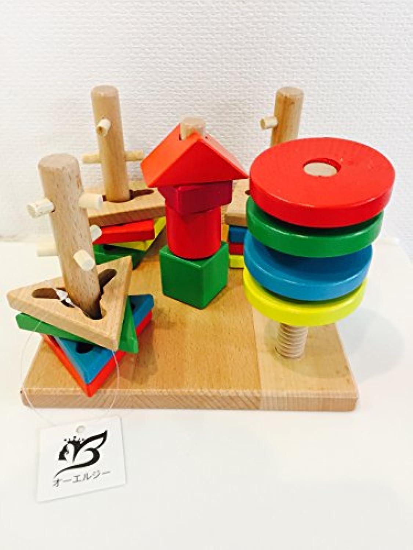 【オーエルジー】 木のおもちゃ 立体 パズル だいすき つみき やさしい 天然木 赤ちゃん 知育玩具