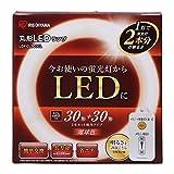 アイリスオーヤマ 蛍光灯 LED 丸型 (FCL) 30形+30形 電球色 LDFCL3030L
