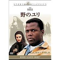 Amazon.co.jp: ラルフ・ネルソン...