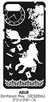 sslink ZenFone4 Max ZC520KL ASUS ブラック ハードケース Alice in wonderland アリス 猫 トランプ カバー ジャケット スマートフォン スマホケース SIMフリー