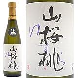 山桜桃(ゆすら) 純米吟醸 生 720ml