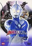 ウルトラマンコスモス 1[DVD]