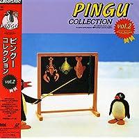 ピングー・コレクション VOL.2 [Laser Disc]