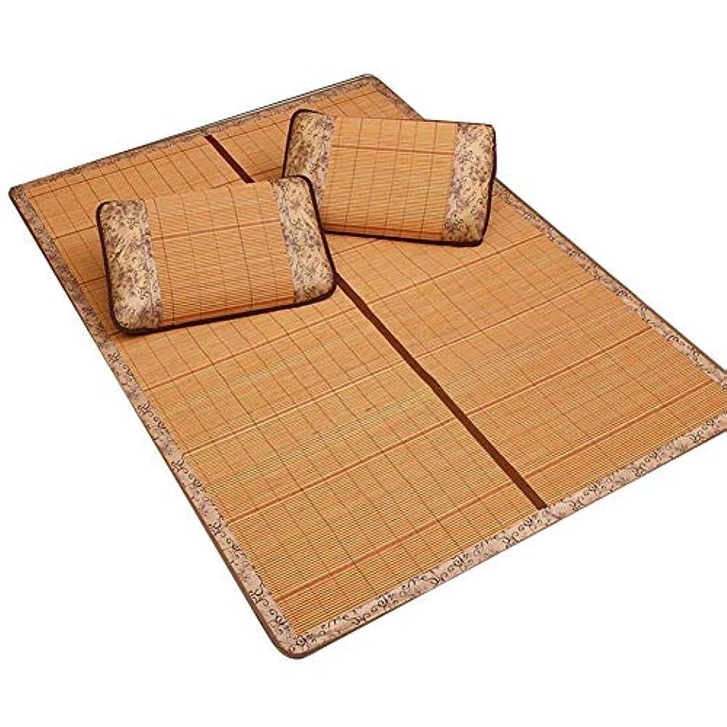 端早い無駄にLPD- 夏の睡眠マット エアコン マット マットレス寝具わらマット夏スリーピングパッド折りたたみ学生寮の部屋の寝室3ピースセット7サイズ (Size : 80x190cm)