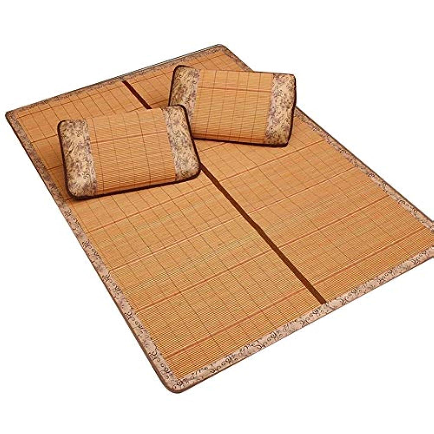 ルールパターン荒野LPD- 夏の睡眠マット エアコン マット マットレス寝具わらマット夏スリーピングパッド折りたたみ学生寮の部屋の寝室3ピースセット7サイズ (Size : 80x190cm)
