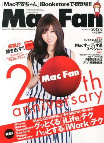 Mac Fan (マックファン) 2013年 06月号 [雑誌]
