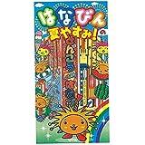 はなびんの夏休み No.200 参考価格216円/1セット