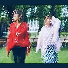 ハルカトミユキ「17才」のジャケット画像