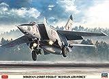 ハセガワ 1/72 ロシア空軍 ミグ25RBT フォックスバット プラモデル 02304