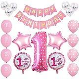 誕生日 飾り付け 大きな バルーン 装飾 バースデー デコレーション セット 1歳 女の子 ピンク